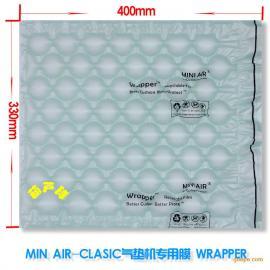 缓冲气泡膜 包裹膜 葫芦球膜 气泡泡膜 小泡泡空气膜