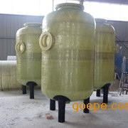 玻璃钢发酵罐