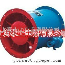 低价CBZ-50B船用轴流风机(上海永上电器有限公司)