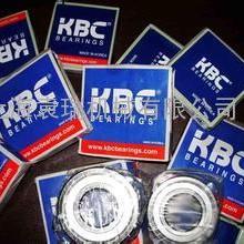 KBC轴承总代理-KBC轴承中国一级代理商