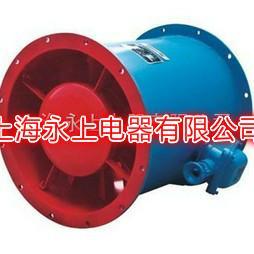 低价CBZ-35B船用轴流风机(上海永上电器有限公司)