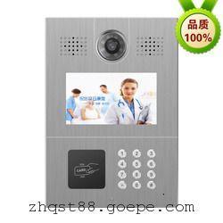 病区门口机 医护可视对讲系统 数字医护呼叫设备 病房传呼
