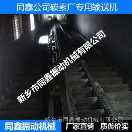 碳素厂专用密封型大倾角皮带输送机
