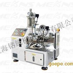 实验室砂磨机,纳米级卧式砂磨机,研磨细化砂磨机