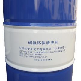 K-6804防锈型清洗剂,适用于碳钢、不锈钢、铸铁等的清洗