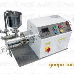 实验室微米级砂磨机,0.4L细化卧式砂磨机