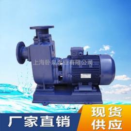 自吸式水泵价格