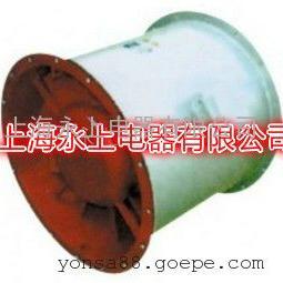 低价CZ-110C船用轴流风机(上海永上电器有限公司)
