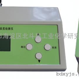 可吸入物颗粒物测试仪
