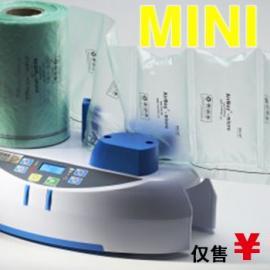 深圳充气袋 专业缓冲包装气垫机 miniair气垫膜机
