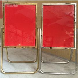 定做清远不锈钢水牌展示架价格 广东不锈钢指示牌生产厂家