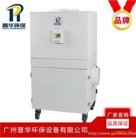 搅拌机集尘器 分散机除尘器 车间粉尘净化设备