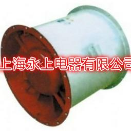 低价CZ-70B船用轴流风机(上海永上电器有限公司)