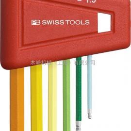 瑞士PB工具212H-10RB