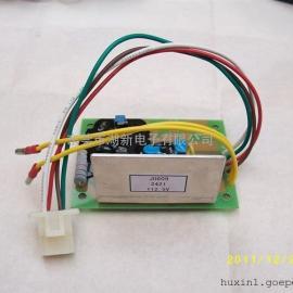 RGV7500罗宾发电机AVR电压调节器RGV7500