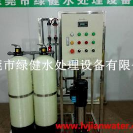 0.25吨单级反渗透设备 反渗透纯水设备
