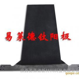 易莱德铱钽体系钛阳极板/钌钛体系钛阳极板/钌铱钛体系钛阳极板