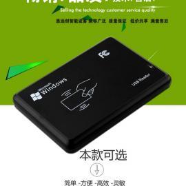 直批RFID读卡器 IC卡读卡器 usb接口R20C