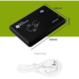 批发RFID读卡器 低频125 ID读卡器 串口232