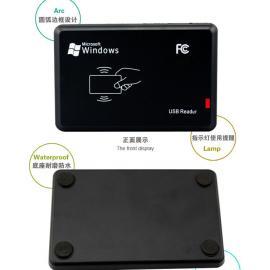 RFID读卡器 IC卡读卡器 232串口R21C