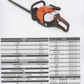 富世华226HD60S双刃绿篱机 稳定性强