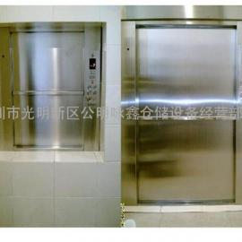 深圳厨房链条式传菜梯