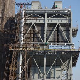 燃煤电厂废气烟气处理设备/湿式静电除尘脱硫塔
