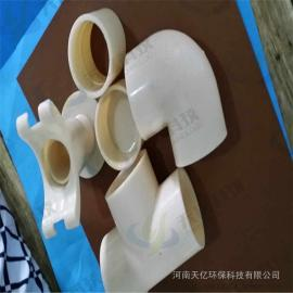 克拉玛依abs管道支架厂家、压缩空气配管abs管材