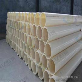 东营环保工程用abs管,烟台abs塑料管生产厂家