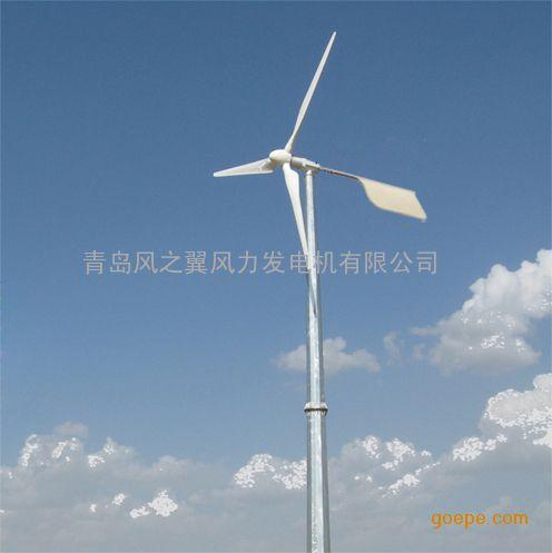 青岛风之翼风力发电机厂家直销中小型10KW风力发电机价格