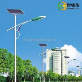 3米4米5米6米8米新农村改造LED太阳能路灯户外灯庭院灯