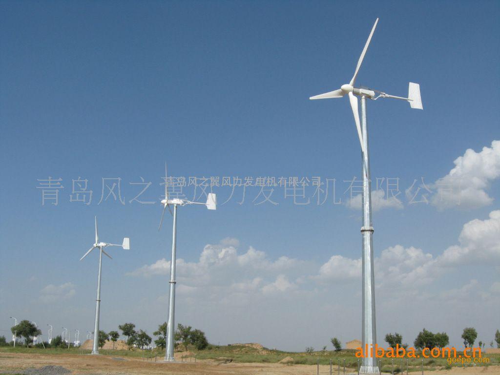 青岛风力发电机厂家直销风力发电机价格20KW
