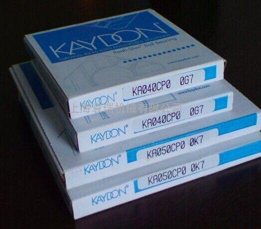 KAYDON轴承总代理-KAYDON轴承中国一级代理商