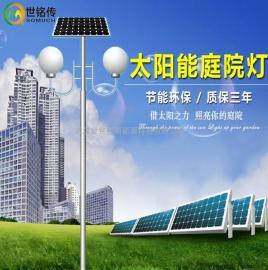 3米2头太阳能庭院灯led户外白球形灯防水小区路灯景观灯