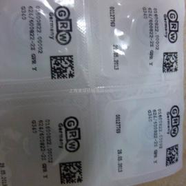 GRW轴承总代理-GRW轴承中国一级代理商
