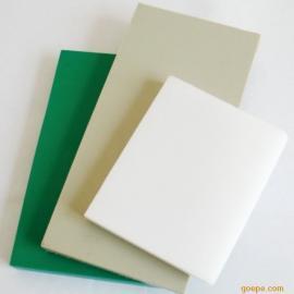 厂家直销鸿远牌电镀用pp板 江西pp塑料板 一件起售