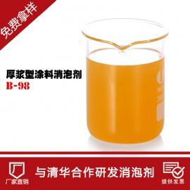 优质厚浆型涂料用消泡剂 水性厚浆型涂料消泡剂