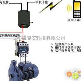 水泵手机控制器