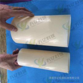 崇左abs管道生产厂家、化工行业用ABS可调管支架