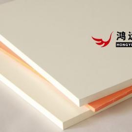 厂家直销全国鸿远牌焊接用灰色白色pvc塑料板 一件起售