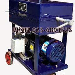 BK-F-300防爆板框压滤机/固液分离滤油机
