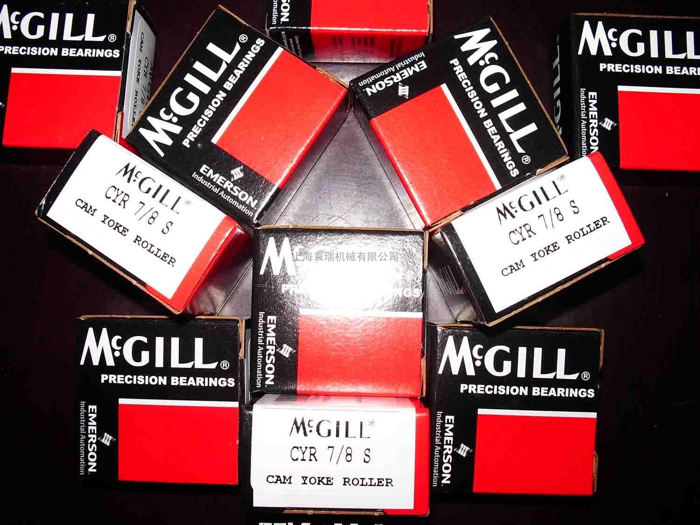 MCGILL轴承总代理-MCGILL轴承中国一级代理商