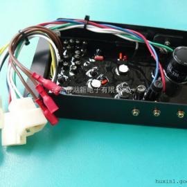 ATY3275国际久保发电机AVR电压调节器ATY-3275