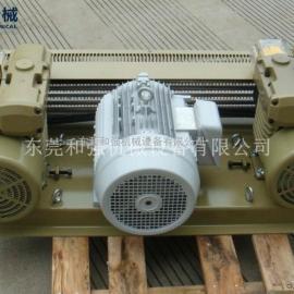 厂家直销 复合型真空泵 无油真空泵 好利旺真空泵KRA系列