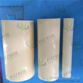 南宁化工行业用abs管材及配件厂家