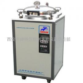 西安不锈钢CLG全自动高压灭菌锅(洪辰科技)