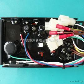 ATY3300国际久保发电机AVR电压调节器ATY-3300