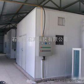 石家庄宏涛厂家专供小型热泵烘干除湿一体机不锈钢箱体