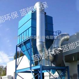 布袋除尘器厂家/电厂用除尘器/锅炉用袋式除尘器/蓝能牌