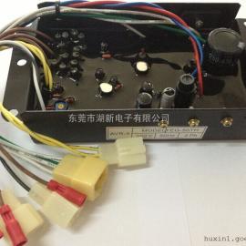 YEG-50TH洋马YANMAR发电机AVR电压调节器YEG50TH